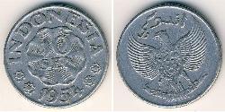 10 Sen Indonesia Aluminium