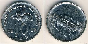 10 Sen Malaysia (1957 - ) Kupfer/Nickel