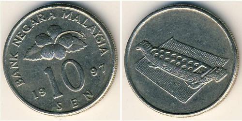 10 Sen Malasia (1957 - ) Níquel/Cobre