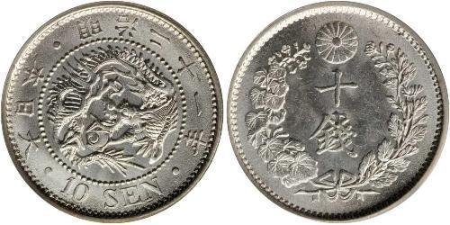 10 Sen Japón Plata
