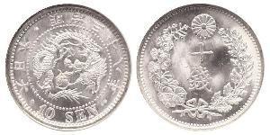 10 Sen Japan Silber