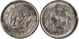 10 Sen Japan Silver