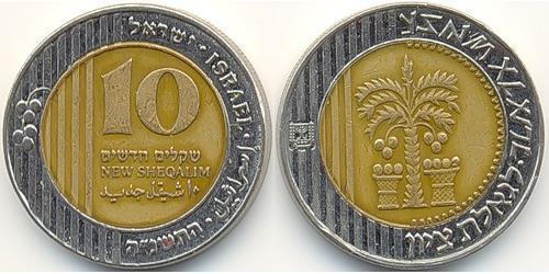 10 Shekel Israele (1948 - ) Bimetal