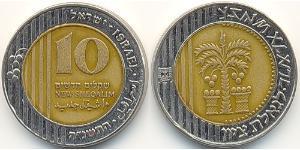 10 Shekel Israel (1948 - ) Bimetall