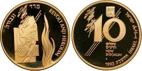 10 Sheqalim Israel (1948 - ) Gold