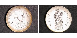 10 Shilling 爱尔兰共和国 銀