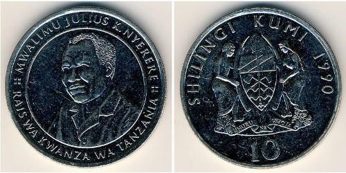 10 Shilling Tanzania Copper/Nickel