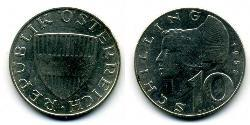 10 Shilling Republic of Austria (1955 - ) Silver