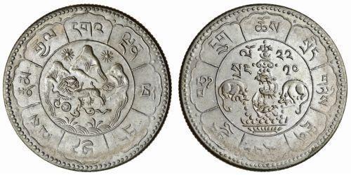 10 Srang Тибет Серебро