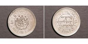 10 Srang Тибет Срібло
