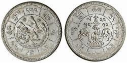 10 Srang Tibet 銀