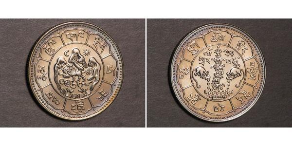 10 Srang Tibet Argento