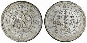 10 Srang Tíbet Plata