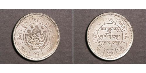 10 Srang Tibet Silber