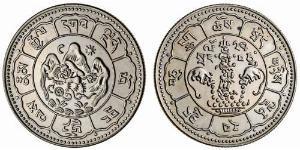 10 Srang Tibet Silver