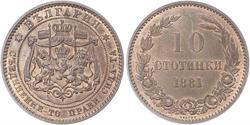 10 Stotinka Bulgaria Bronze Alexander of Battenberg