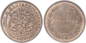 10 Stotinka Bulgarie Bronze Alexandre Ier de Bulgarie