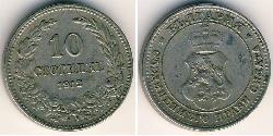10 Stotinka Bulgarien Kupfer/Nickel