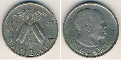 10 Tambala Malawi Copper/Nickel
