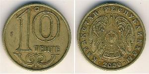 10 Tenge Kazakhstan (1991 - ) Brass