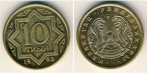 10 Tijn Kazakhstan (1991 - ) Brass