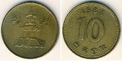 10 Won South Korea Brass