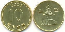 10 Won Corea del Norte Latón