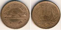10 Yen 日本 青铜