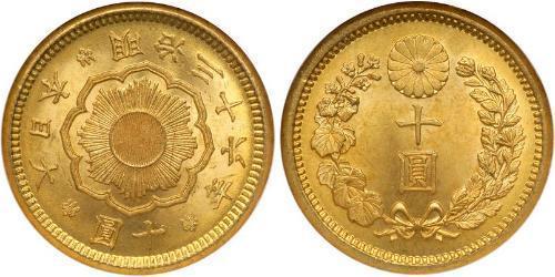 10 Yen Japón Oro