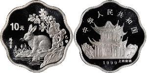 10 Yuan Cina Argento
