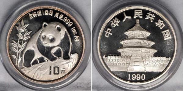 10 Yuan República Popular China Plata