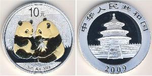 10 Yuan Volksrepublik China Silber