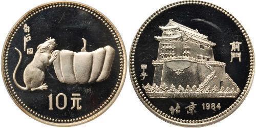 10 Yuan Cina