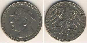 10 Zloty Volksrepublik Polen (1952-1990) Kupfer/Nickel