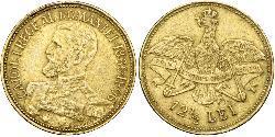 12.5 Leu Kingdom of Romania (1881-1947) Gold Carol I of Romania (1839 - 1914)