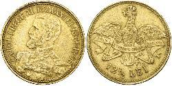 12.5 Leu Reino de Rumanía (1881-1947) Oro Carlos I de Rumania (1839 - 1914)