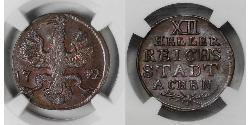 12 Heller Reichsstadt Aachen (1306 - 1801) Kupfer