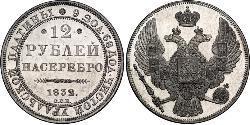12 Rubel Russisches Reich (1720-1917) Platin Nikolaus I (1796-1855)