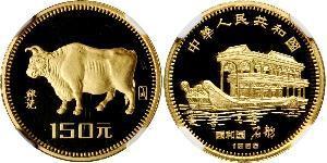 150 Юань Китайская Народная Республика Золото