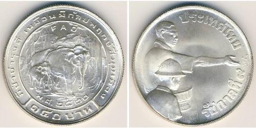 150 Baht Thailand Silver