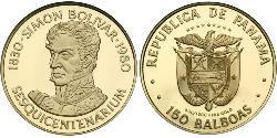 150 Balboa Panama Gold Simon Bolivar (1783 - 1830)