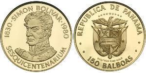 150 Balboa Republic of Panama Gold Simon Bolivar (1783 - 1830)