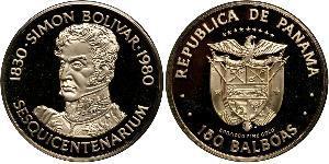 150 Balboa Panamá Oro Simon Bolivar (1783 - 1830)