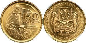 150 Dollar Singapore Gold