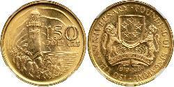 150 Dollar Singapur Gold