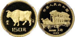 150 Yuan Volksrepublik China Gold