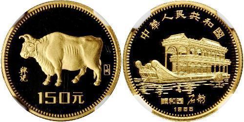 150 Yuan Cina Oro