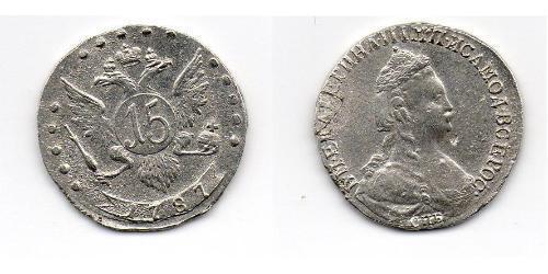15 Копейка Российская империя (1720-1917) Серебро