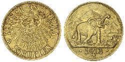 15 Рупія Німецька Східна Африка (1885-1919) Золото