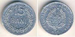 15 Ban Socialist Republic of Romania (1947-1989) Aluminium